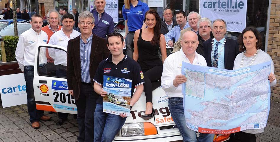 Rally Launch 2015 2