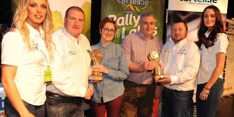 Rally Prizes 2016 10
